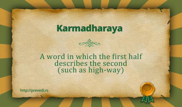 Karmadharaya